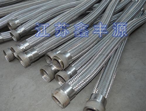 316不锈钢金属软管
